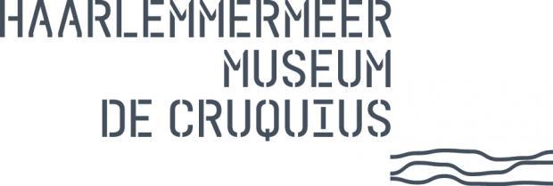 Cruquius Museum